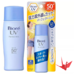 PROTETOR SOLAR BIORÉ UV PERFECT MILK (azul)